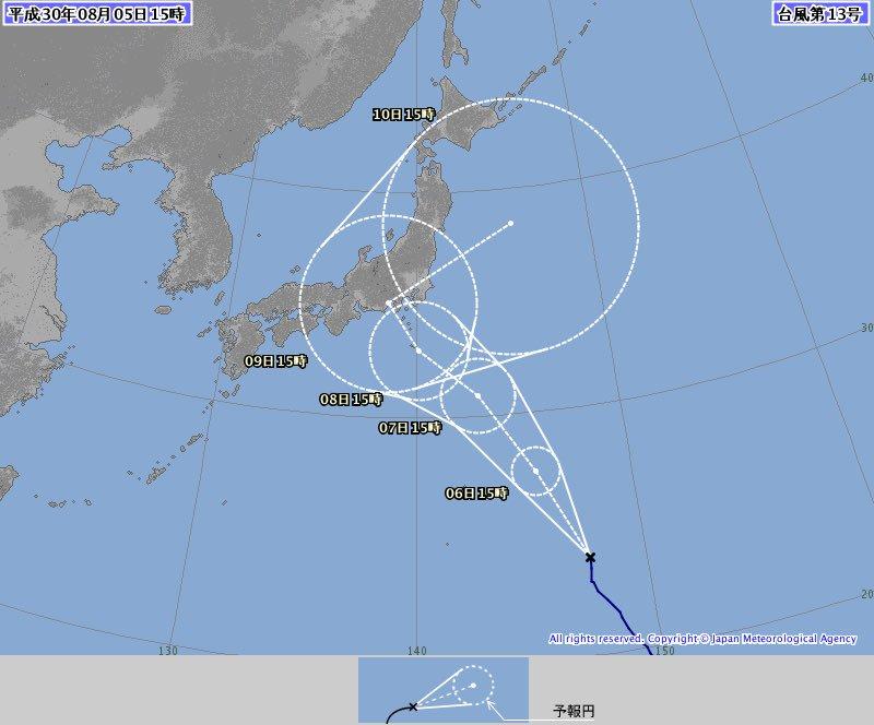 제 13호 태풍 산산 예상경로.jpg