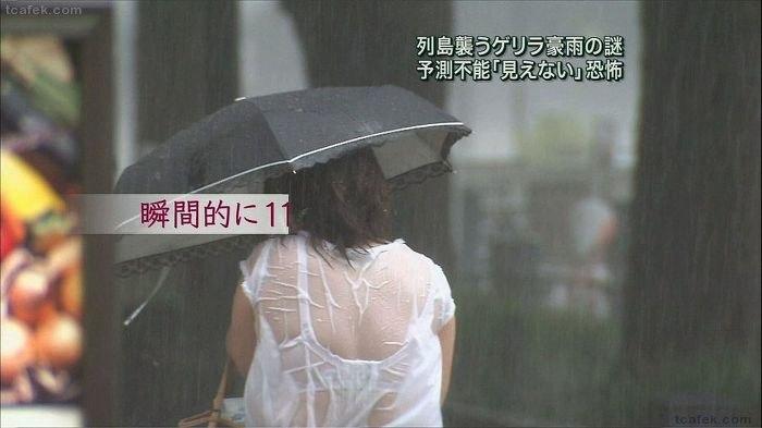 일본상예보 (6).jpg