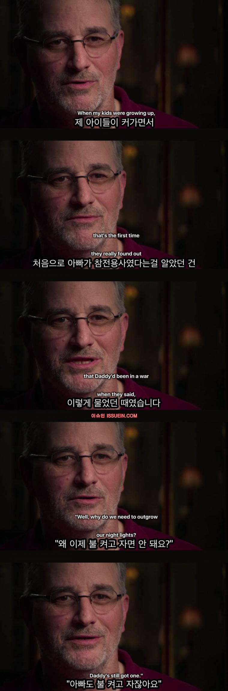 베트남전 참전 군인 이야기2.jp