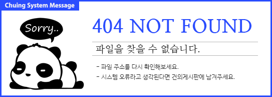 은퇴한 맹인 안내견의 삶7.jpg
