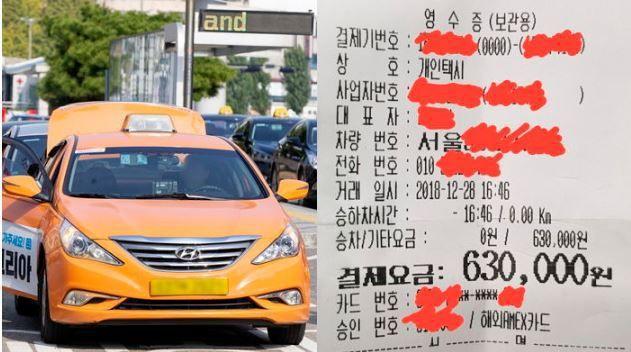 반도의 흔한 택시1.jpg