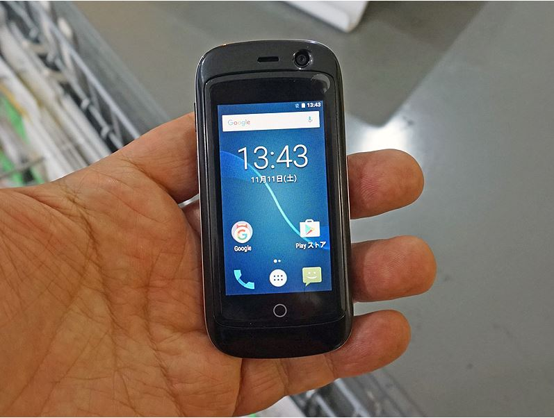 초소형 스마트폰3.jpg