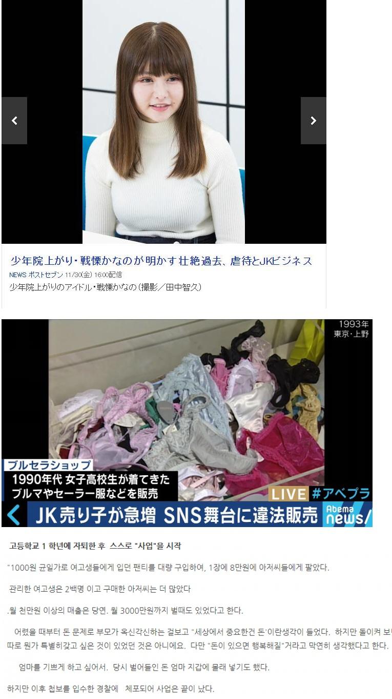 일본 여학생의 창조경제.jpg