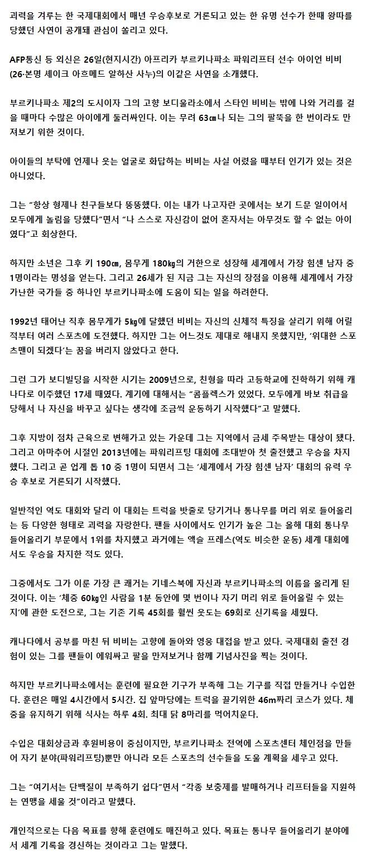 흔한 왕따5.jpg