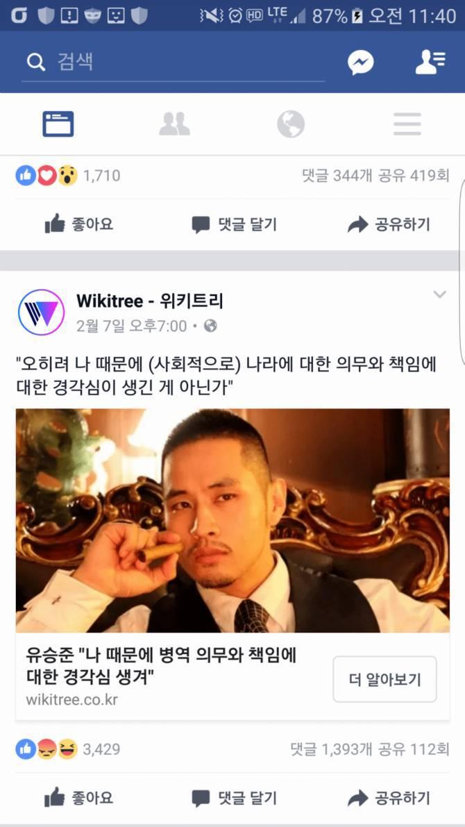 한국 사회에 일침 가하는 외국인.jpg