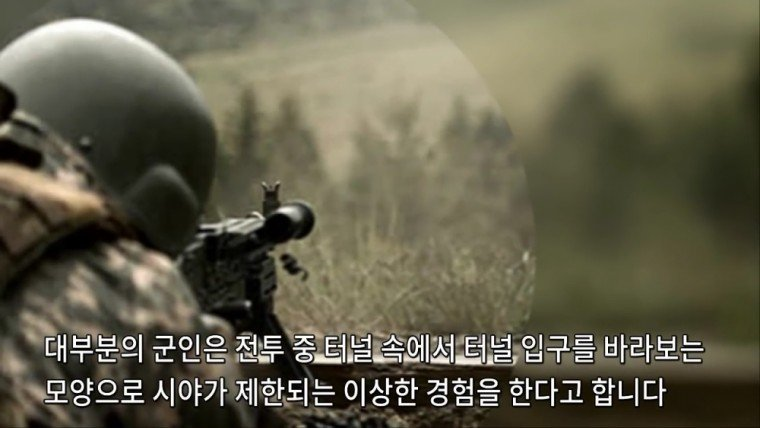 전투에 임할 시 신체 변화19.jpg