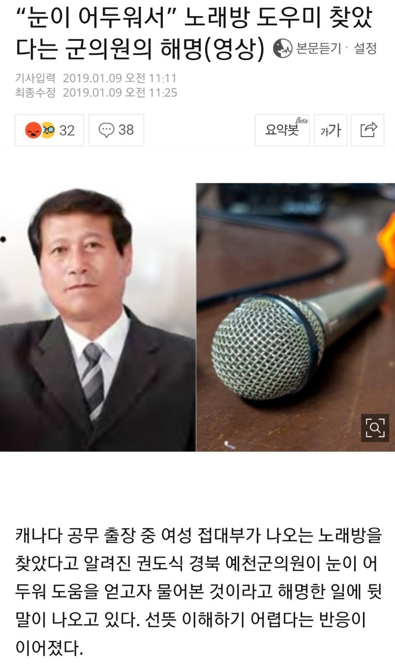 노래방 도우미를 찾은 합리적 이유.jpg