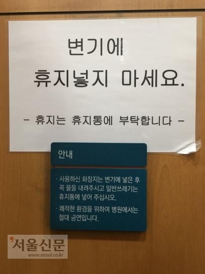 대한민국 화장실 현황..jpg