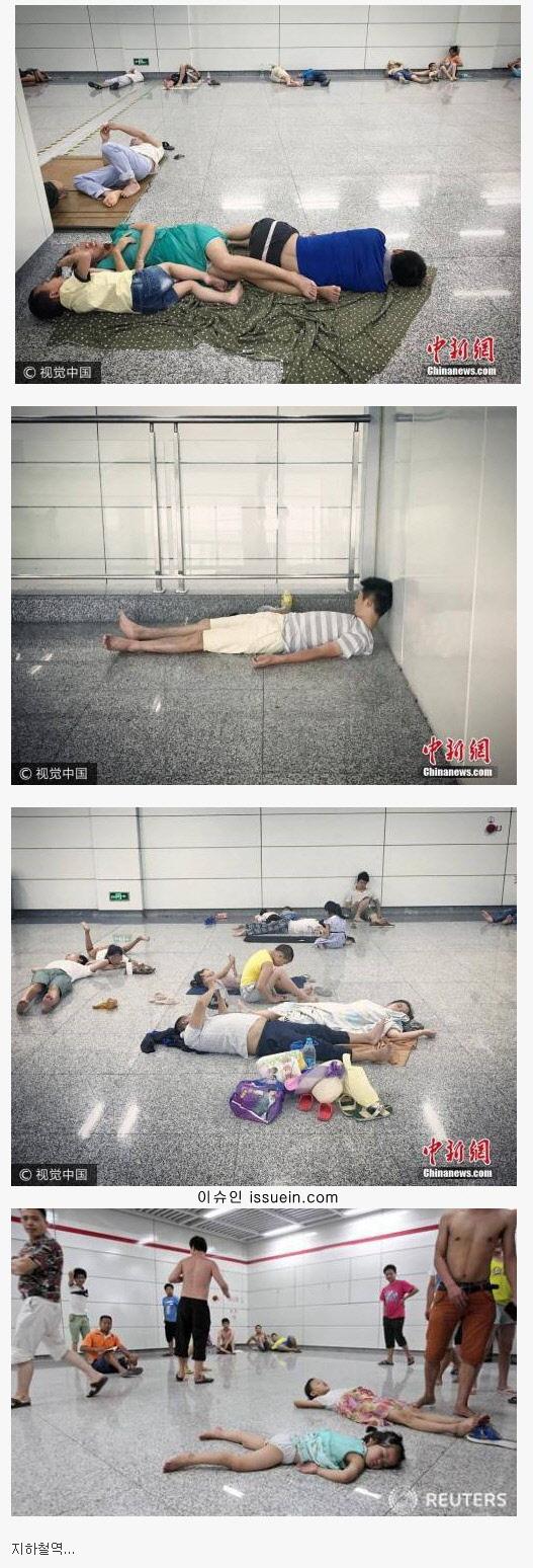 중국 여름철 최고의 피서지.jpg