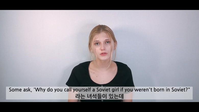 소련녀2.jpg