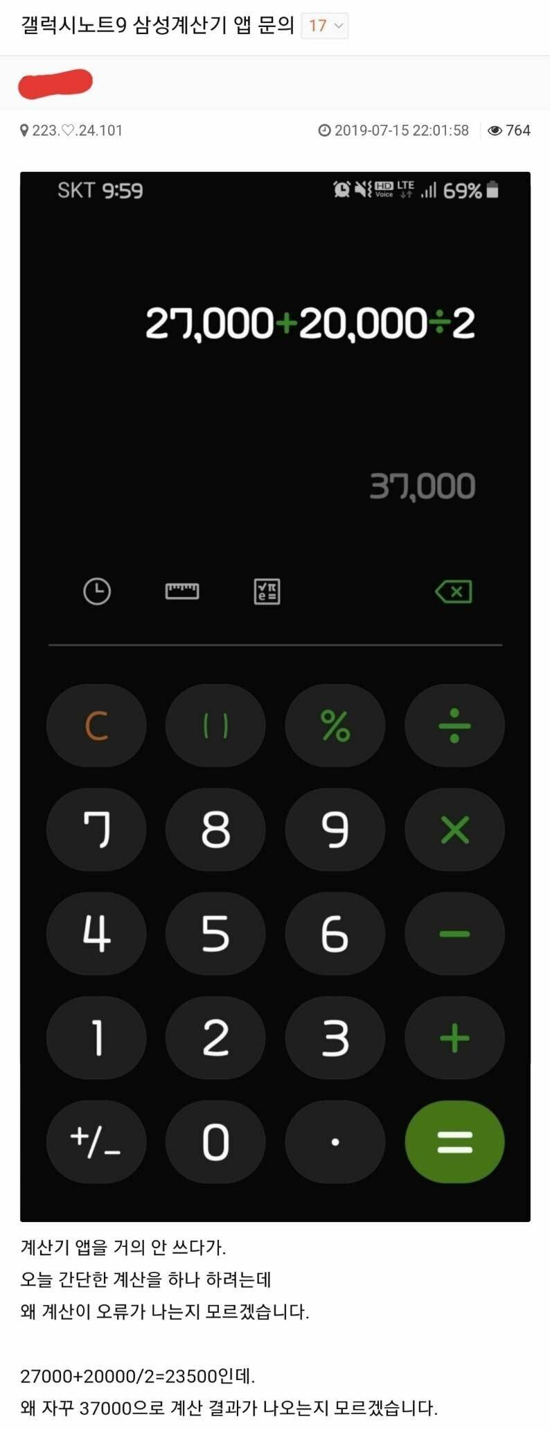 1563328458.jpg