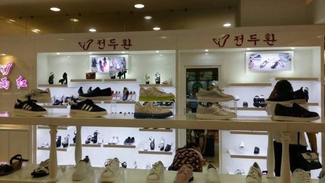 대륙의 신발가게.....ㄷ