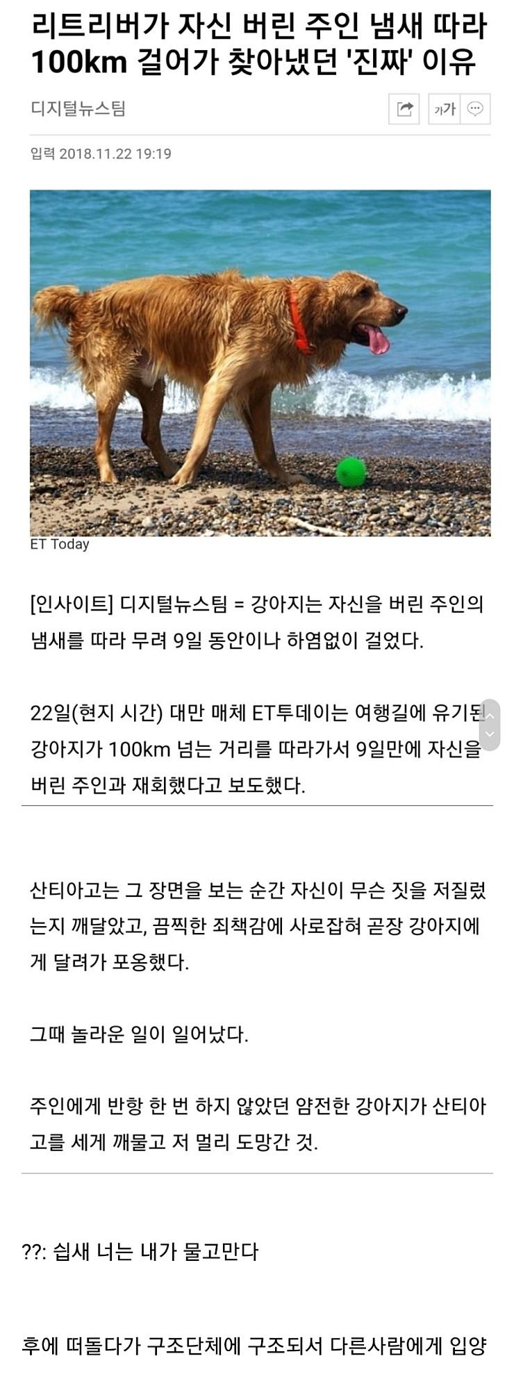 Screenshot_20181123-083441_Samsung_Inter