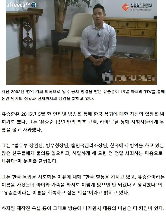 한국 토종혈통임을 주장.2.jpg