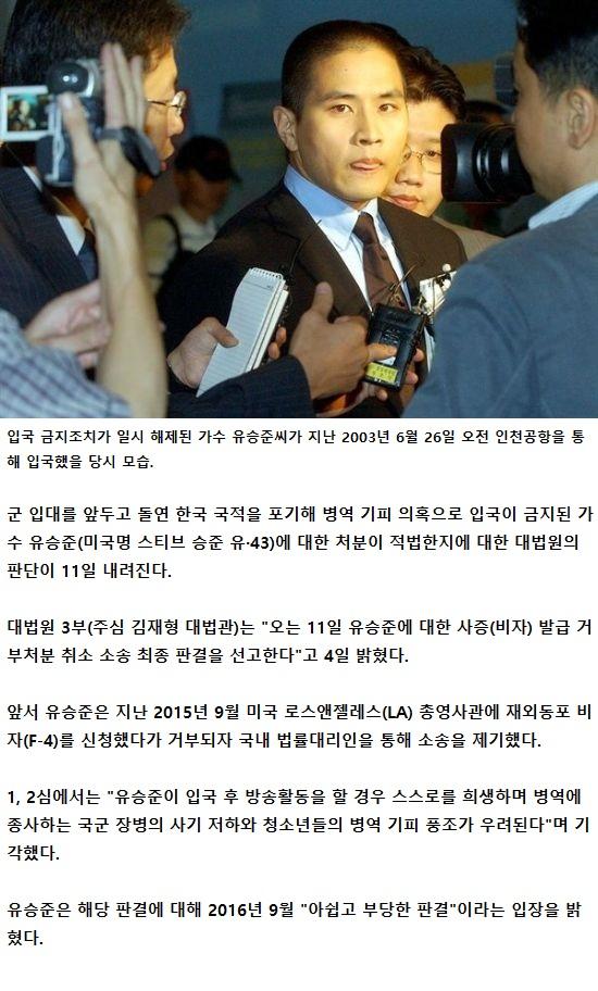 한국 토종혈통임을 주장..jpg