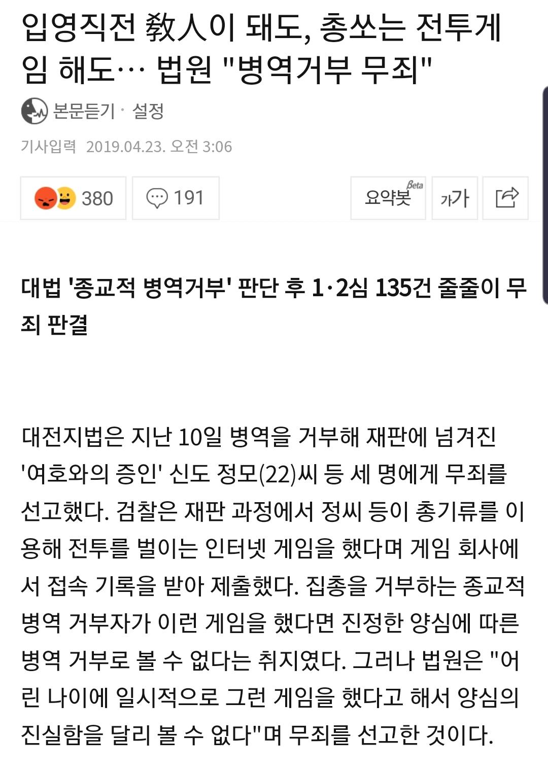 Screenshot_20190424-145900_Samsung Inter