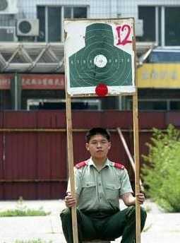 오늘도 평화로운 중국.2.jpg