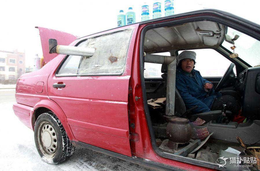 오늘도 평화로운 중국.9.jpg