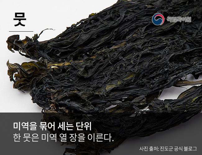 한국어가 어려운 이유.3.jpg