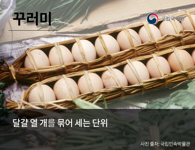 한국어가 어려운 이유.1.jpg