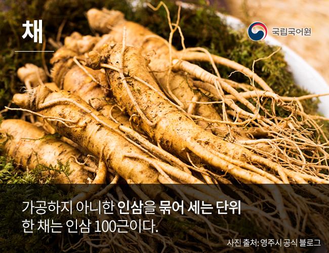 한국어가 어려운 이유.5.jpg
