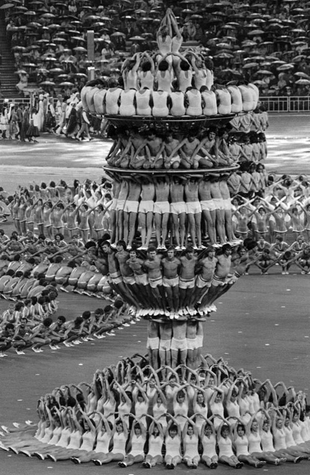 1980년 모스크바 올림픽 세레모