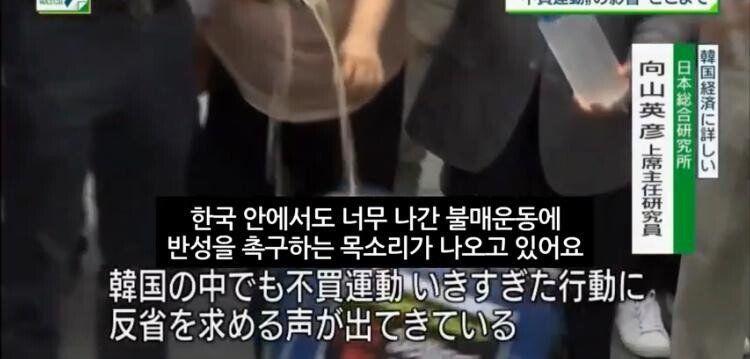 불매운동후 방송 근황2.jpeg