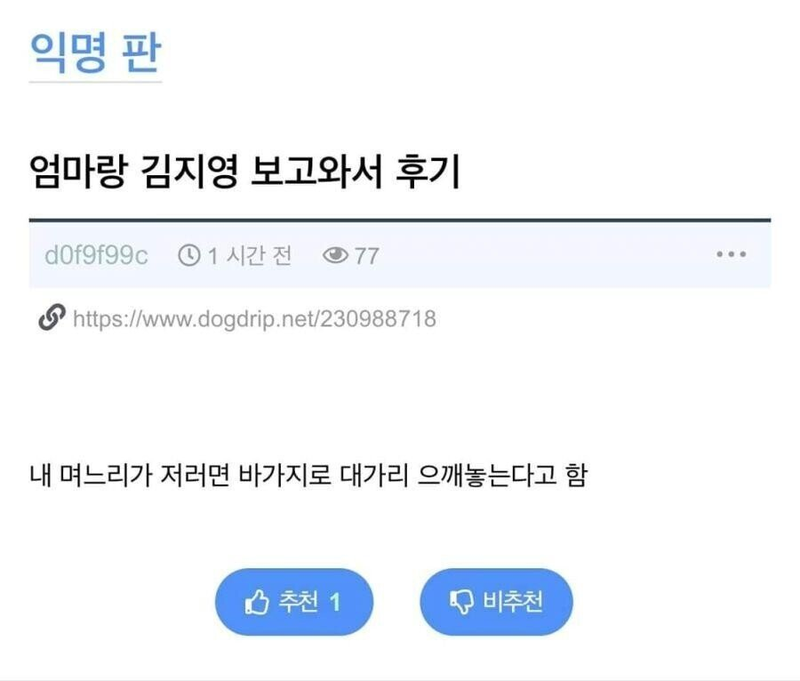 김지영 보고온 후기.jpeg